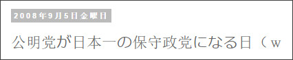 http://tokumei10.blogspot.com/2008/09/blog-post_5600.html