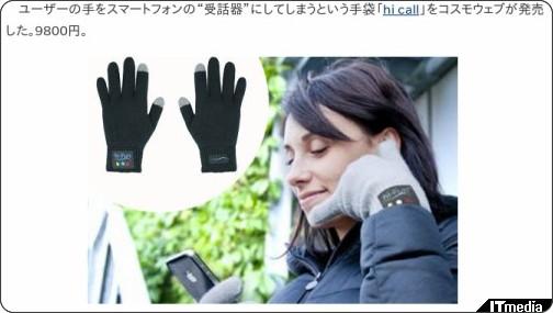 http://www.itmedia.co.jp/news/articles/1302/08/news103.html