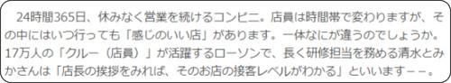 https://www.sankeibiz.jp/business/news/180507/bsg1805070633001-n1.htm