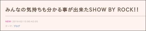 http://ameblo.jp/tanakareina-blog/entry-12128903280.html