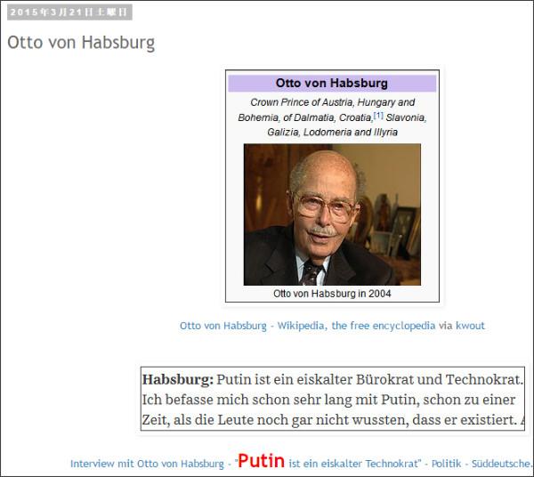 http://10kom.blogspot.com/2015/03/otto-von-habsburg.html