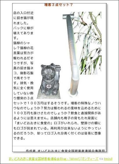 http://sassasa1234.seesaa.net/article/110810905.html