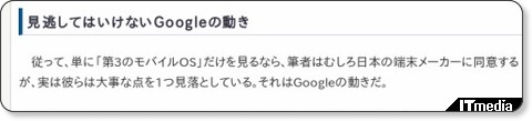http://www.itmedia.co.jp/mobile/articles/1304/25/news032.html