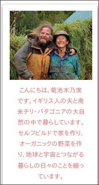 http://lifewithmc.exblog.jp/