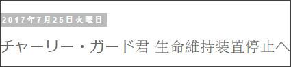 http://tokumei10.blogspot.com/2017/07/blog-post_591.html