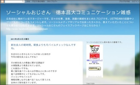 b41338da48b0a2 Blog☆『不動産業戦略e-REVIEW』 編集長 不動産ブログ日記