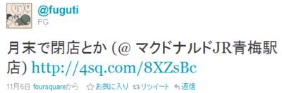 http://twitter.com/#!/fuguti/status/664763386298370