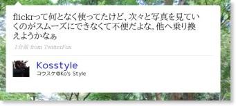 http://twitter.com/Kosstyle/status/1017915717