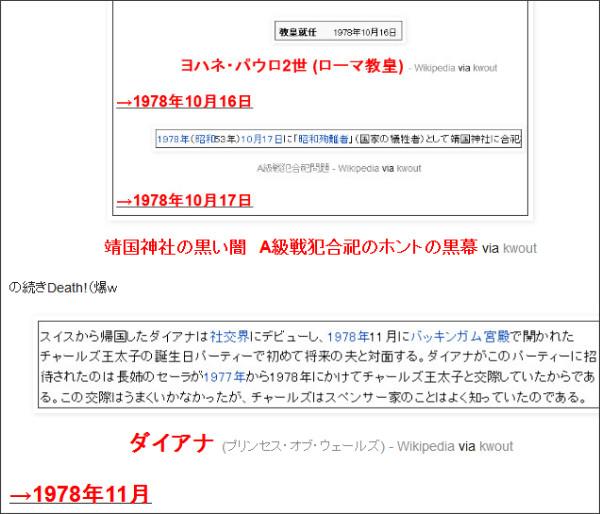 http://tokumei10.blogspot.com/2013/08/1.html