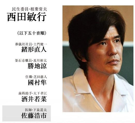 http://www.reunion-movie.jp/cast6.html