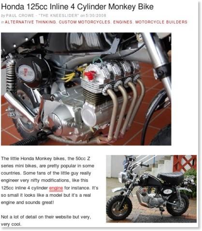http://thekneeslider.com/archives/2008/05/30/honda-125cc-inline-4-cylinder-monkey-bike/