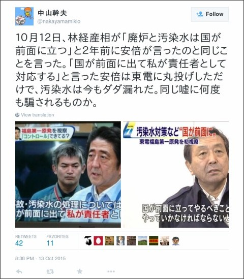 https://twitter.com/nakayamamikio/status/654139244345069568