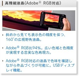 http://www.epson.jp/products/colorio/photoviewer_digitalcamera/p7000_p6000/index.htm