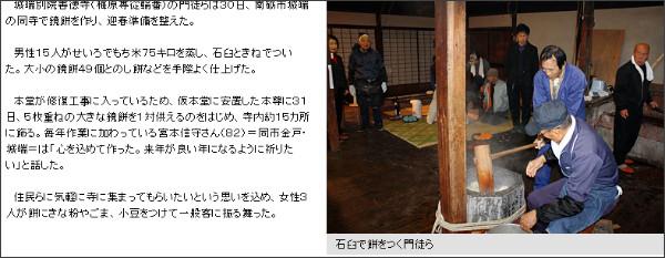 http://webun.jp/news/A100/knpnews/20121230/72787