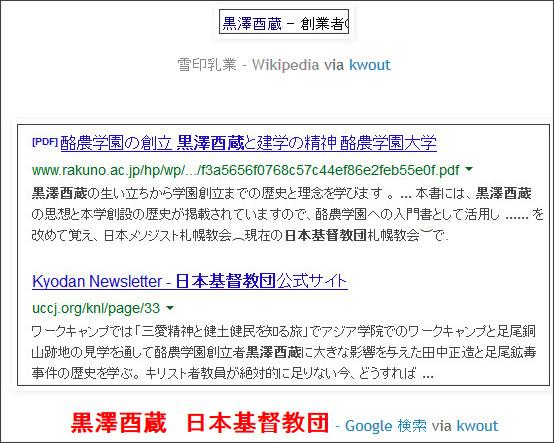 http://tokumei10.blogspot.com/2013/12/blog-post_8817.html