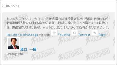 http://riodebonodori.blogspot.jp/2011/04/5.html