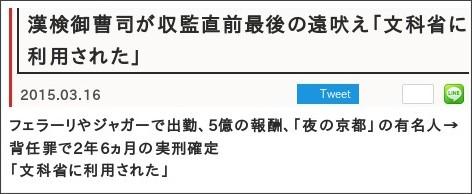 http://friday.kodansha.ne.jp/archives/43290/
