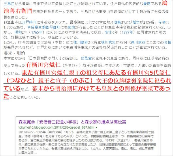 http://tokumei10.blogspot.com/2018/03/blog-post_59.html