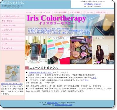 http://www.color-iris.com/