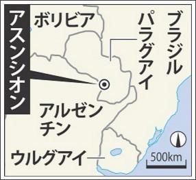 http://mainichi.jp/shimen/news/20151126dde007030047000c.html