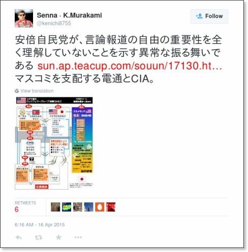 https://twitter.com/kenichi8755/status/588692470386458624