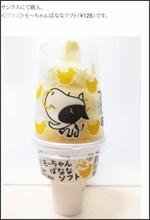 http://ameblo.jp/horokashiko/entry-10496912493.html