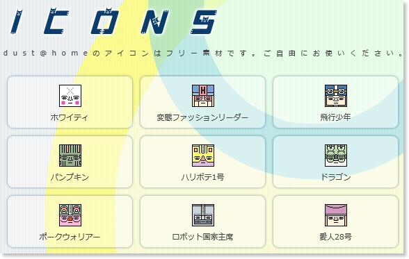 http://kuzumi.net/