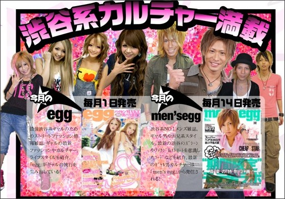 http://eggmgg.jp/