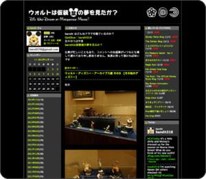 http://bandit318.blog.so-net.ne.jp/