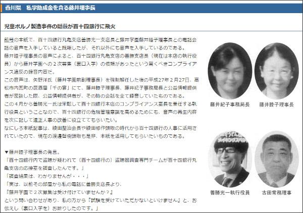 キムチうどん県民 : 2016年09月0...
