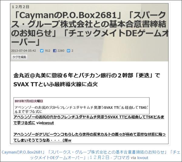 http://tokumei10.blogspot.com/2015/07/caymanpobox2681.html