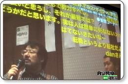 http://jibun.atmarkit.co.jp/lcom01/rensai/comrade07/comrade01.html
