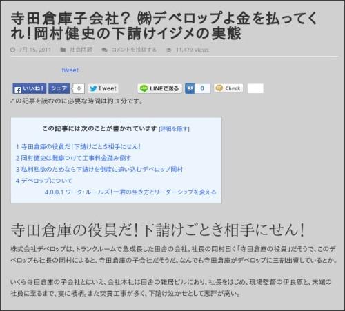 http://kokusaipress.jp/89