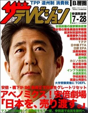 http://ameblo.jp/nothinjapan/image-11526385401-12531278106.html