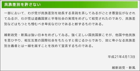 http://sokuho.sblo.jp/archives/200904-1.html