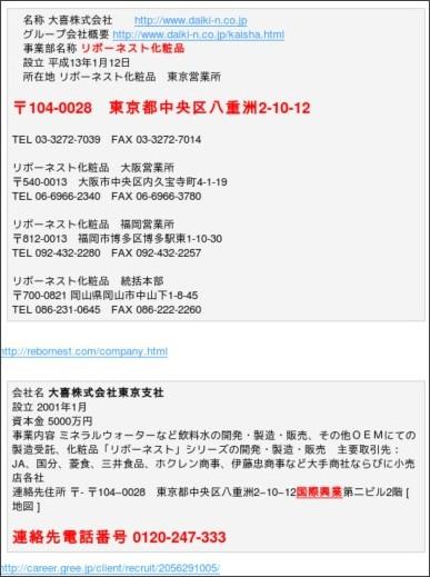 http://antikimchi.seesaa.net/article/60574348.html