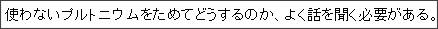 http://mainichi.jp/select/news/20120918k0000e030154000c.html