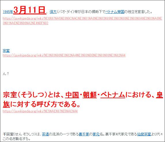 http://blogs.yahoo.co.jp/mikaeru0628/40211636.html