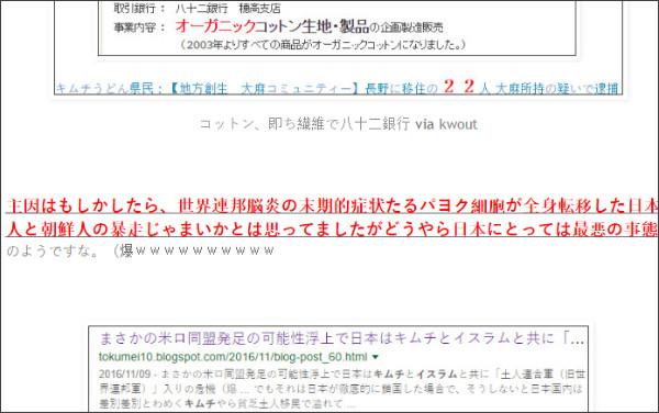 http://tokumei10.blogspot.com/2016/11/catch-22.html