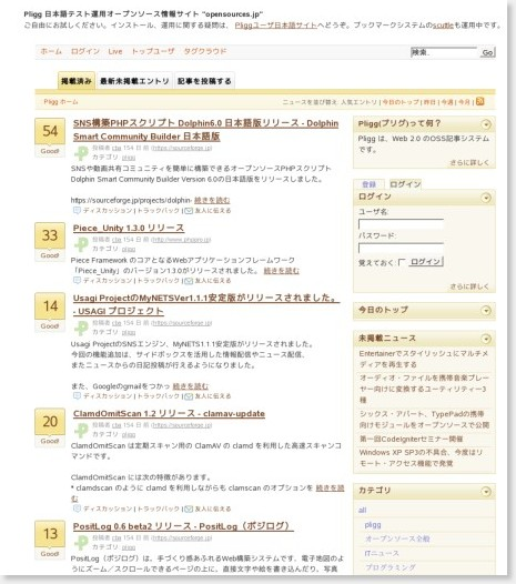 http://www.opensources.jp/pligg91_japanese/