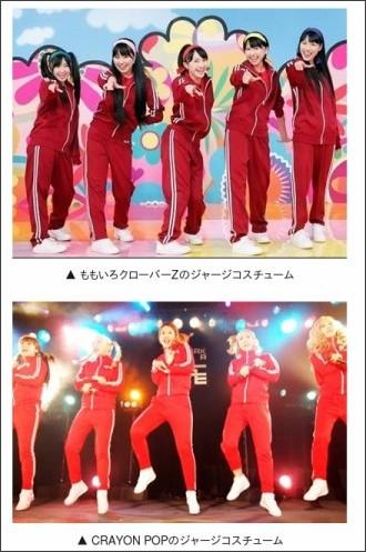 http://japanese.kpopstarz.com/articles/9380/20130819/crayon-pop-kimch.htm