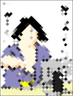 http://dic.nicovideo.jp/b/a/%E5%9C%B0%E7%8D%84%E3%81%AE%E3%83%9F%E3%82%B5%E3%83%AF/31-#36