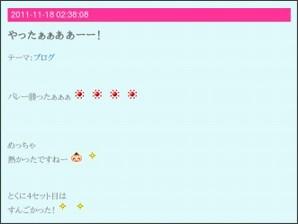 http://ameblo.jp/yuuka-maeda-blog/entry-11081743589.html