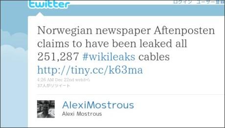 http://twitter.com/#!/AlexiMostrous/status/17556561572405248