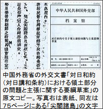 http://www.jiji.com/jc/zc?k=201212/2012122700471&g=pol