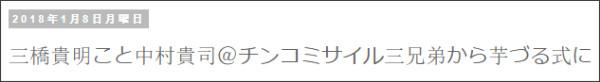 http://tokumei10.blogspot.com/2018/01/blog-post_44.html