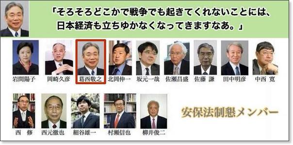 http://blog-imgs-76.fc2.com/r/y/u/ryuma681/20150628043647124.jpg