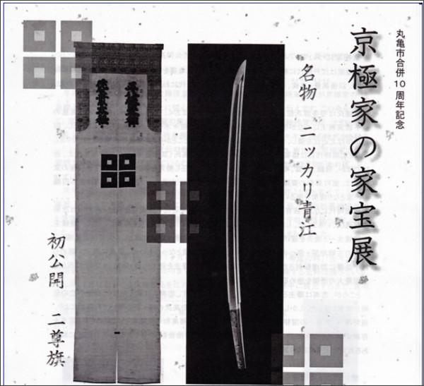 http://www.niji.or.jp/home/akagaki/index1.html
