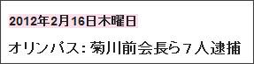 http://tokumei10.blogspot.com/2012/02/blog-post_6876.html