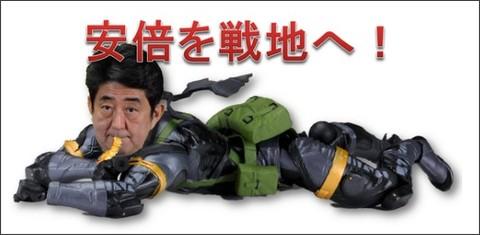 https://twitter.com/naruto__kintoki/status/484675365227335680
